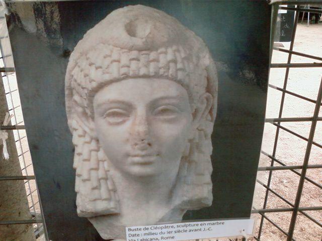 Sculpture romaine du 1er siècle av J C