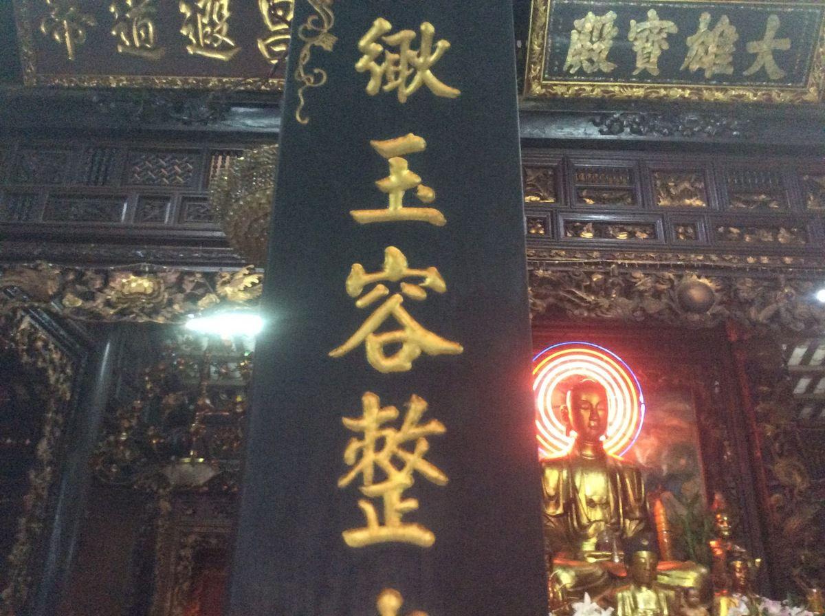 Salle de prière du temple Hoi Khanh