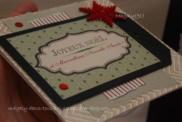 Boîtes-cartes {Noël}