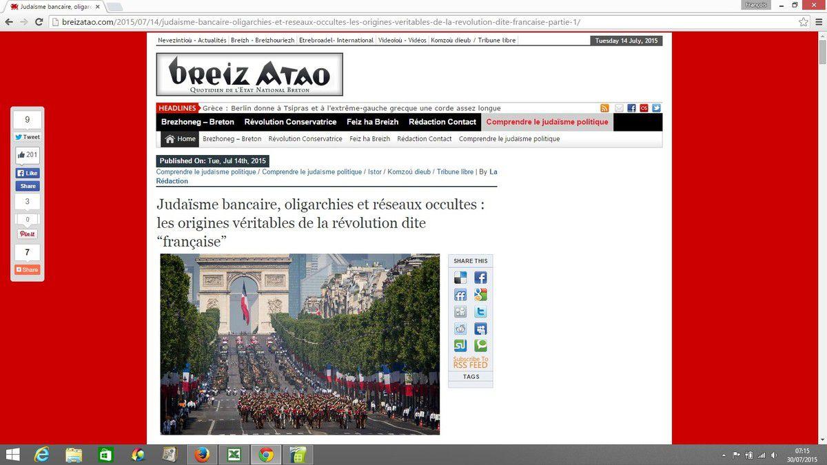 Pour l'auteur, la Révolution française, c'est un complot juif. Mis en ligne à l'occasion du 14 juillet 2015