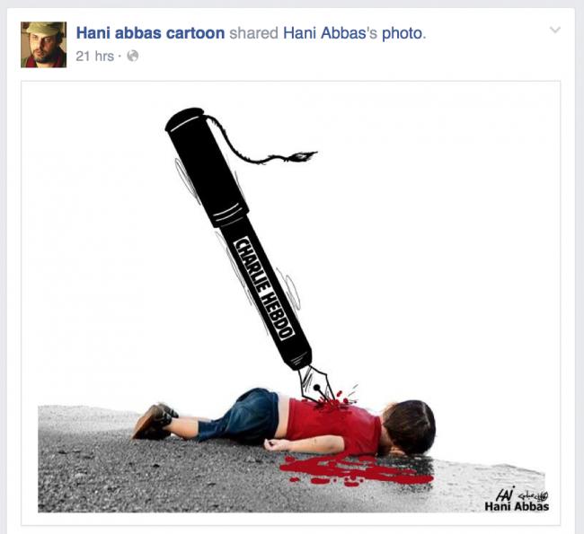 Aylan : la réponse assassine d'un dessinateur palestinien à Charlie Hebdo