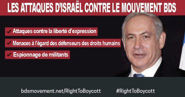 Signez notre appel aux Nations Unis à propos de la guerre de répression israélienne contre le mouvement BDS