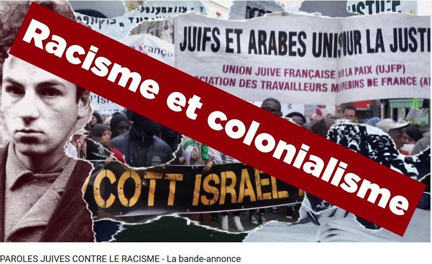 Paroles juives contre le racisme (UJFP)