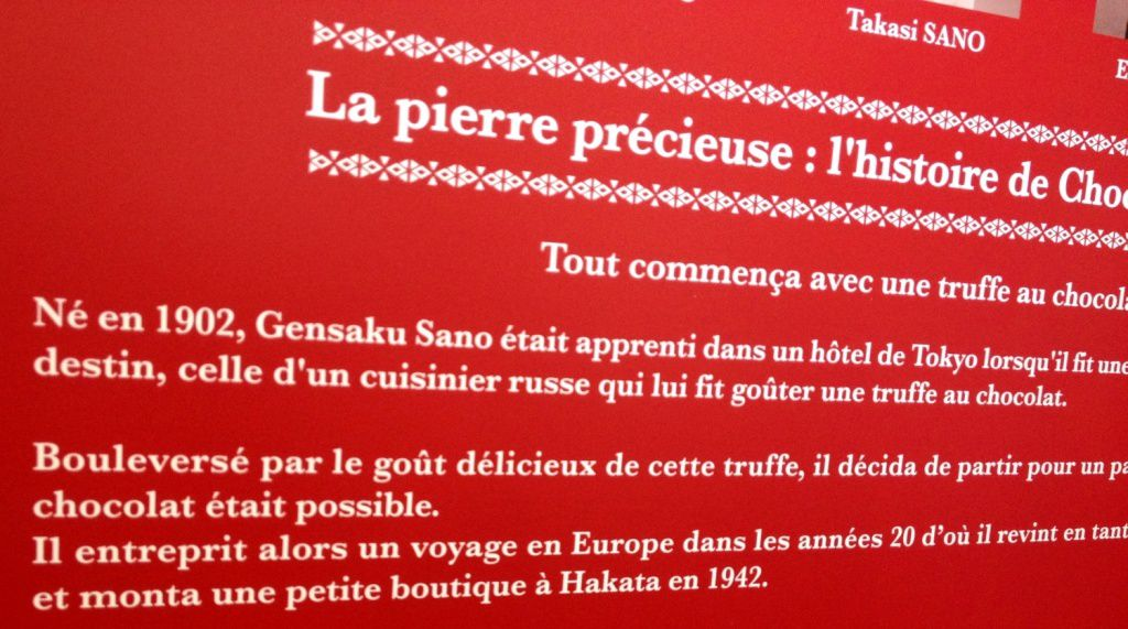 Salon du chocolat : Les japonais
