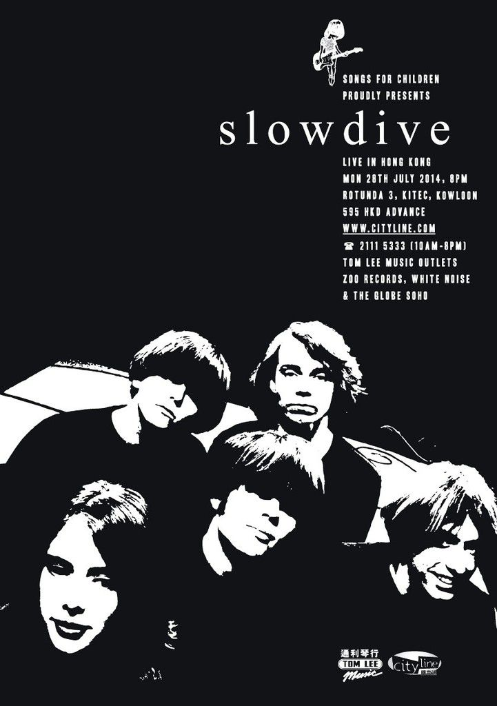 One track a day: RUTTI by Slowdive