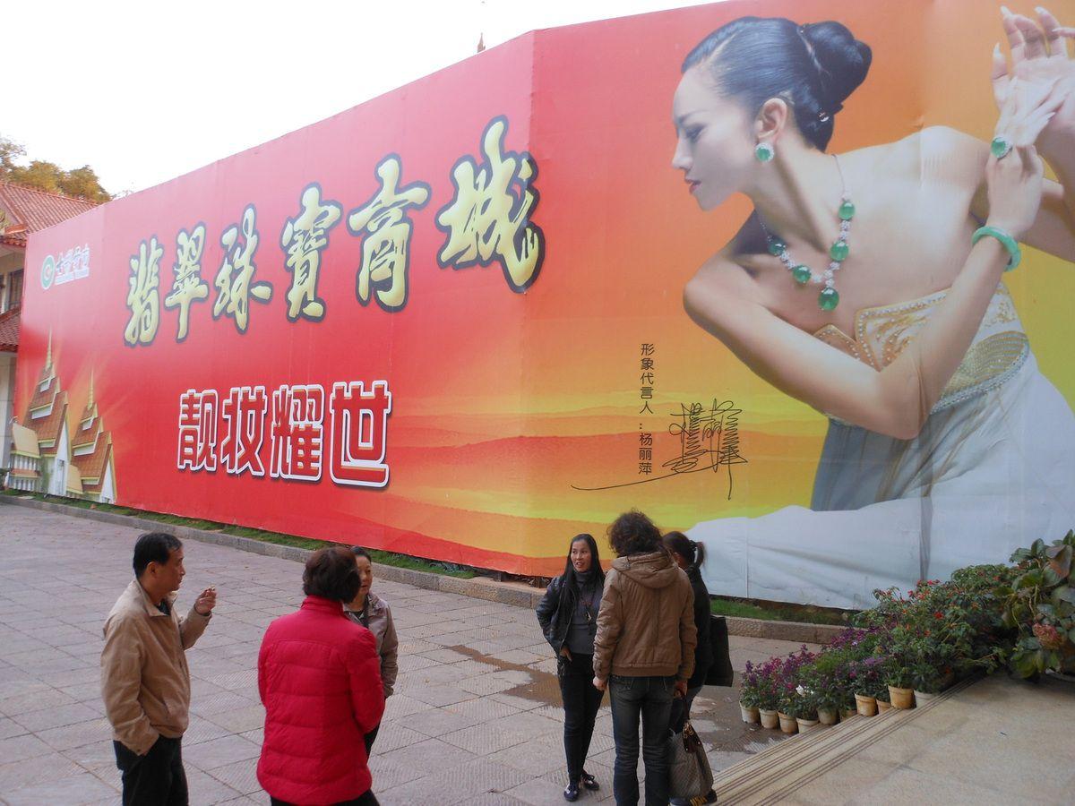 Kunming. Yunnan. RPC. Déc. 2011.  © Jean-Louis Crimon