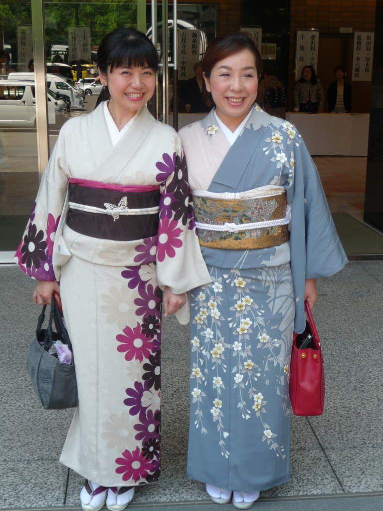 Japonaises en habit traditionnel