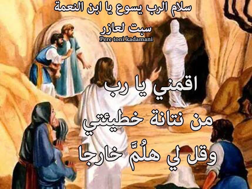 Faire ses Pâques pour monter vers Pâque...