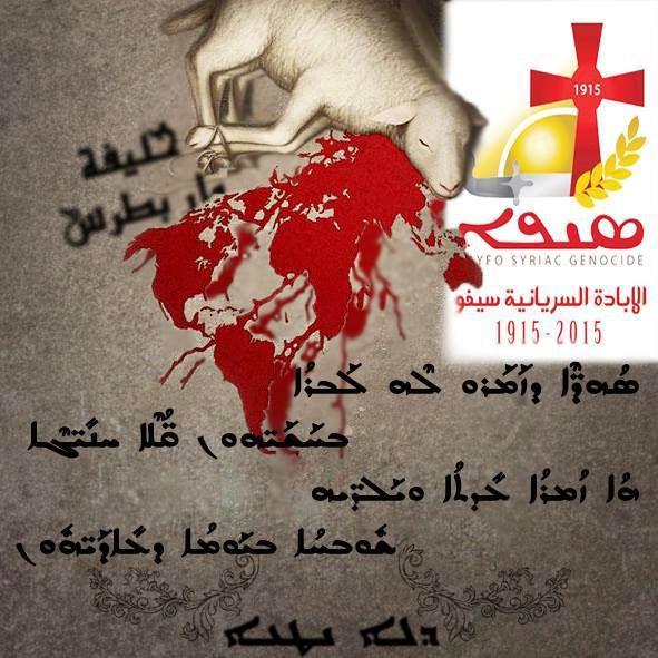 Persécution des chrétiens : les larmes de l'évêque Syriaque Orthodoxe de Mossoul/ Prière à St Jacques l'Intercis