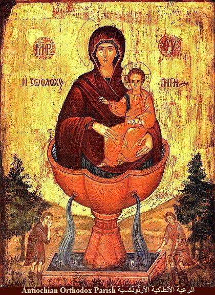 Cultiver avec Jésus (St Padre Pio)