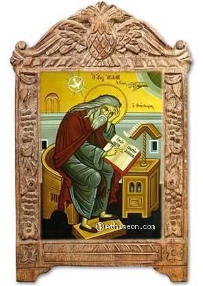 POUR GAGNER LES CŒURS A DIEU (Saint Isaac le Syrien.)