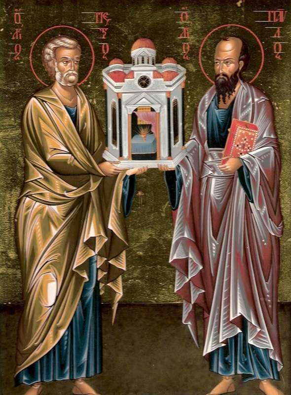 Ô vous, Pierre et Paul, des saints Apôtres les coryphées, vous êtes docteurs pour le monde entier, intercédez auprès du Maître de l'univers, afin de donner la paix au monde entier et que la grande miséricorde soit faite à nos âmes.