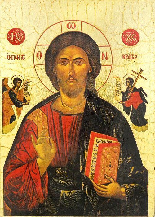 Dimanche 12 Juillet 2015, Lectures pour la Liturgie (Quadisha Qurbana) du Septième dimanche après la Pentecôte