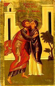 Dimanche 26 JUILLET 2015: Lectionnaire pour le Neuvième dimanche après la Pentecôte  (accordé au Calendrier de l'Eglise Orthodoxe Malankare) suivi des méditations du jour:
