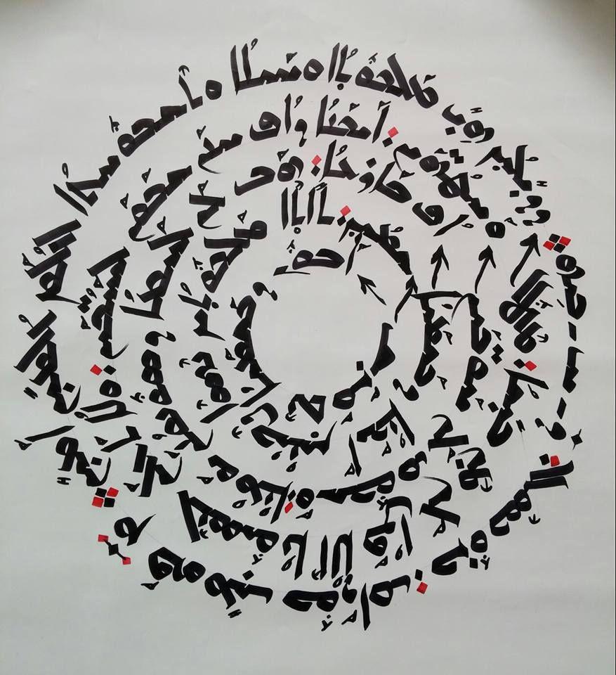 Vendredi 14 AOÛT 2015. Eléments pour méditer, réfléchir, prier et mieux agir: