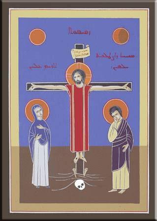 Dimanche 30 AOÛT 2015: Troisième dimanche après la fête de l'Assomption de Sainte-Marie (Accordé au Calendrier Liturgique de l'Eglise Malankare Orthodoxe)