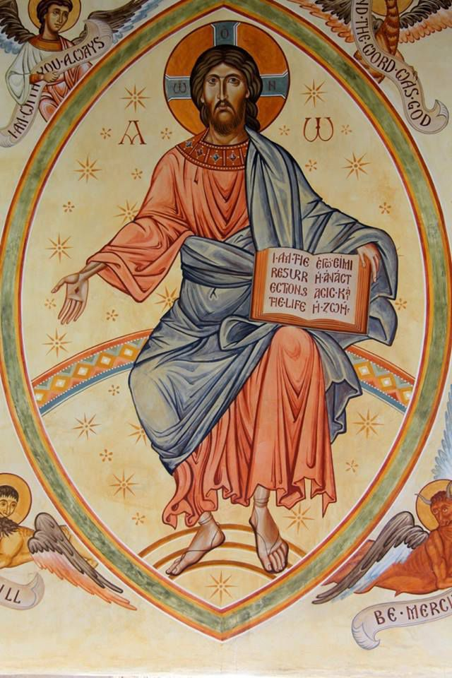The mystery of the incarnation of the Logos is the key to all the arcane symbolism and typology in the Scriptures, and in addition gives us knowledge of created things, both visible and intelligible. (St Maximus the Confessor, 200 Chapters on the Knowledge of God)