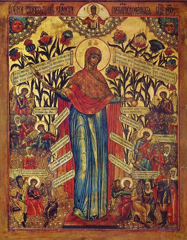 The thief who received the kingdom of heaven, though not as the reward of virtue, is a true witness to the fact that salvation is ours through the grace and mercy of God. All of our holy fathers knew this and all with one accord teach that perfection in holiness can be achieved only through humility. Humility, in its turn, can be achieved only through faith, fear of God, gentleness and the shedding of all possessions. It is by means of these that we attain perfect love, through the grace and compassion of our Lord Jesus Christ, to whom be glory through all the ages. Amen. (St. John Cassian)