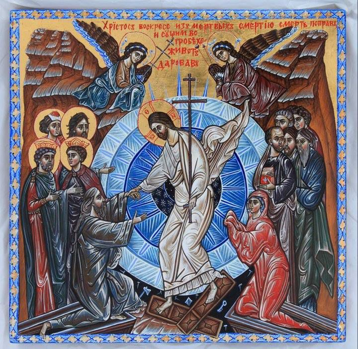 """Even on the cross He did not hide Himself from sight&#x3B; rather, He made all creation witness to the presence of its Maker.""  (St. Athanasius of Alexandria, On the Incarnation)"