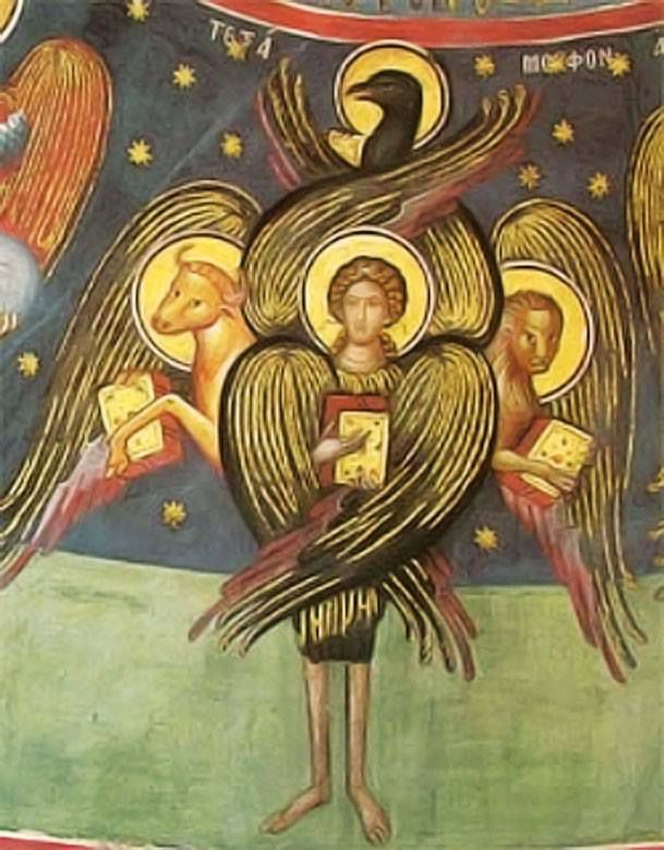 """Ye mortals, exalt and praise Him Who by His death emptied the dominion of death and promised all the mortal race life and resurrection."" (St. Ephraim the Syrian)"