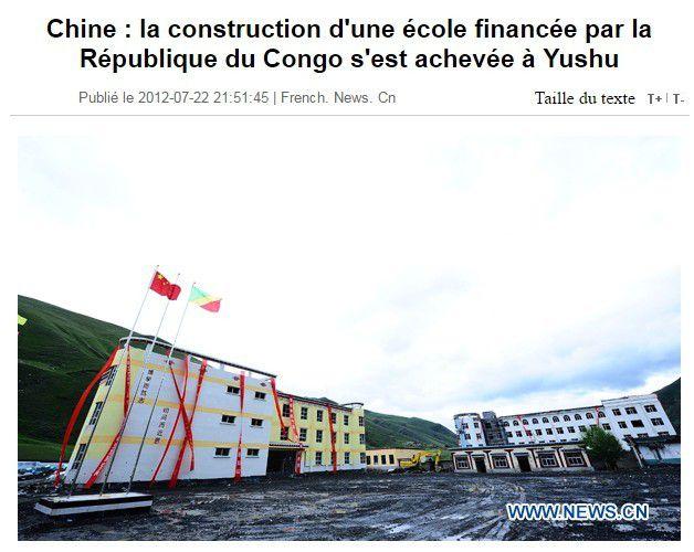 Construction en Chine d'une école financée par le Congo de Sassou