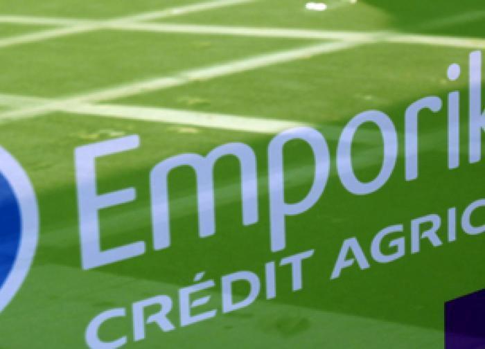 CASA encaisse un gain fiscal d'un milliard d'euros sur le dossier Emporiki