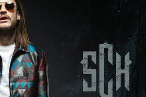 Sch - C'est la vie
