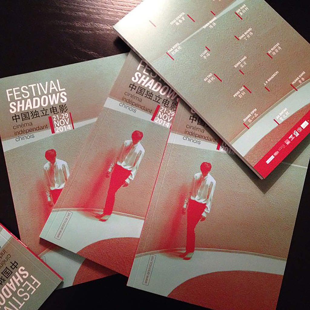Catalogue Shadows 2014