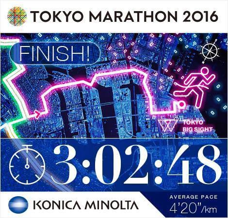 28 février 2016 : ESBLY, St BRICE et ... TOKYO