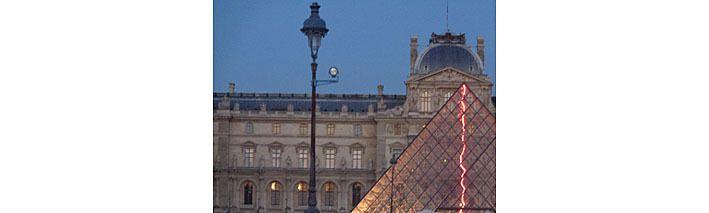 Louvre crépusculaire