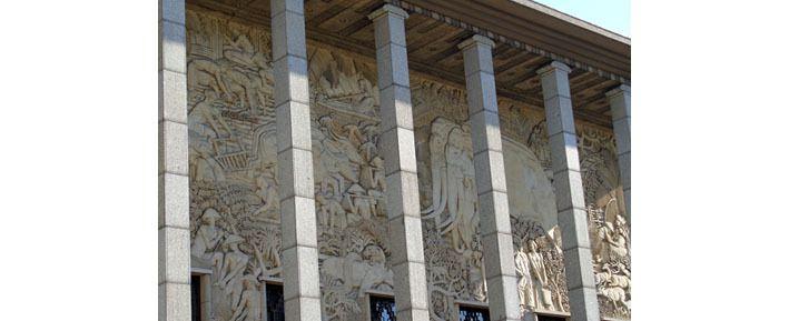 Façade du Palais de la Porte Dorée