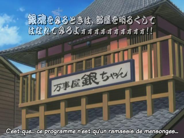 exemple du plan fixe avec shinpachi qui parle de l'anime en terme peu élogieux !