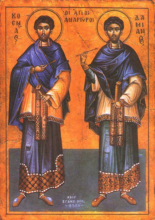 Fêté le 1er novembre (14) : Saint Thaumaturge Côme d'Asie Mineure