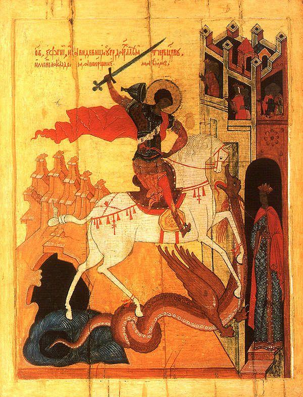Dédicace de l'église du Grand Martyr Saint George à Lydda