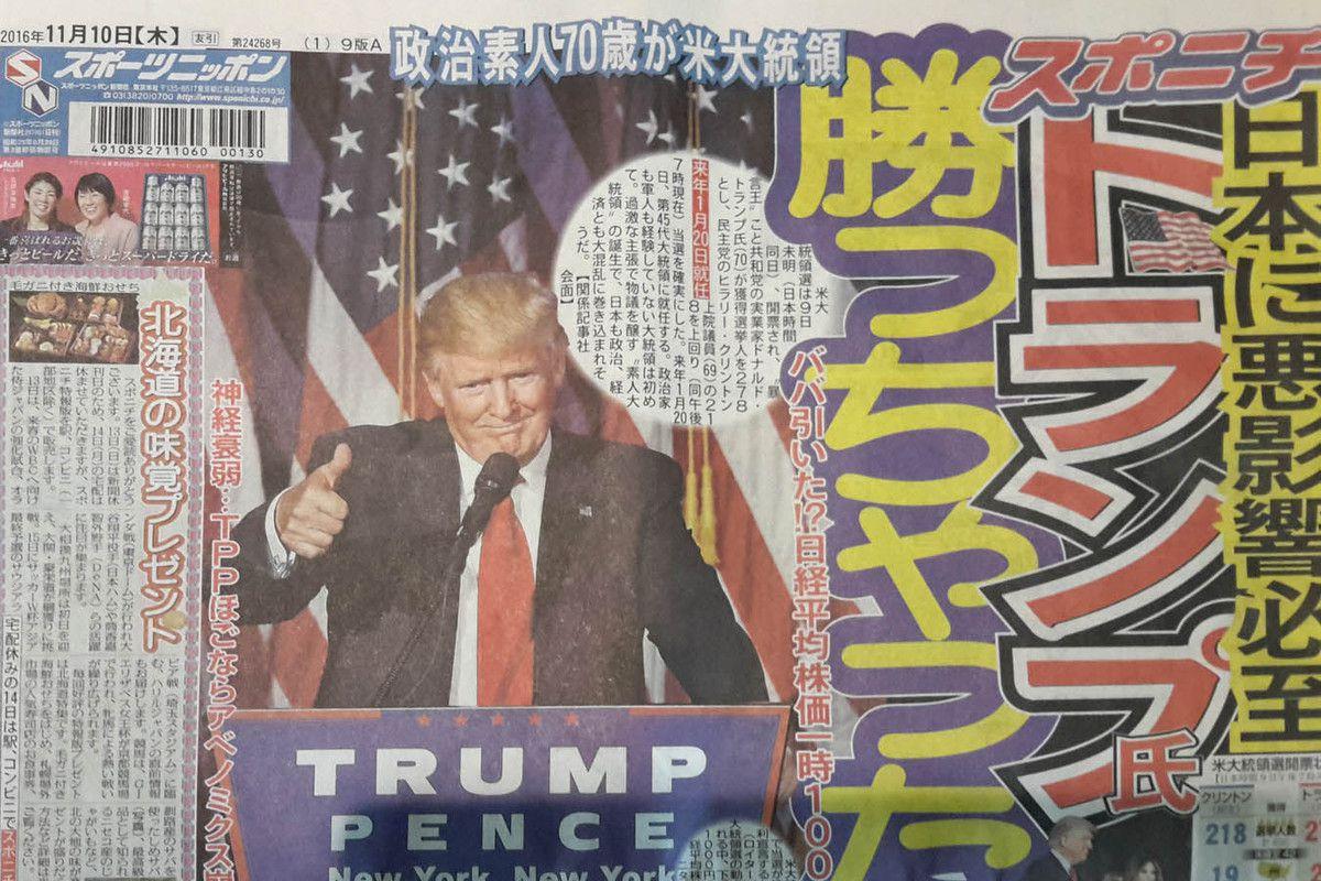 Une d'un journal de Tokyo annonçant la victoire de Trump