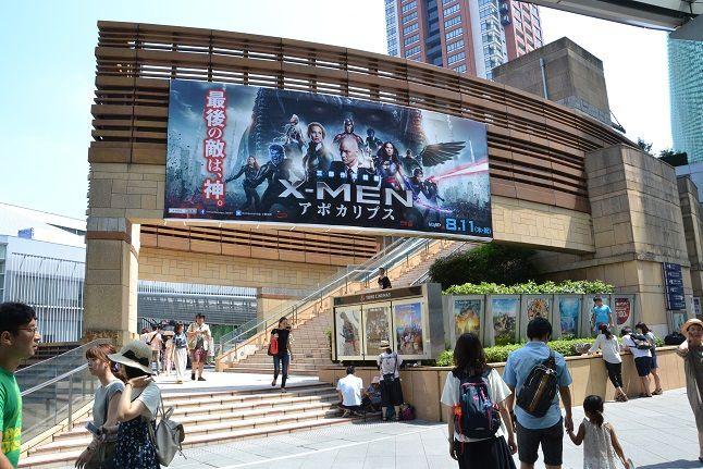 Un cinéma à la tour Mori, à Tokyo.