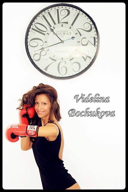 VieForme avec votre coach Videlina Bochukova