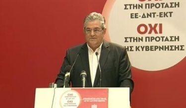 Déclaration du secrétaire général du CC du KKE, Dimitris Koutsoumbas, sur le résultat du référendum du 5 juillet 2015
