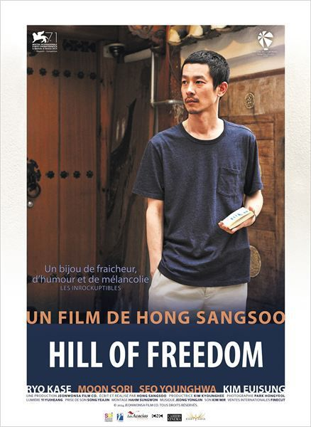 """Hill of freedom"" de Hong Sang-soo au cinéma Eldorado"