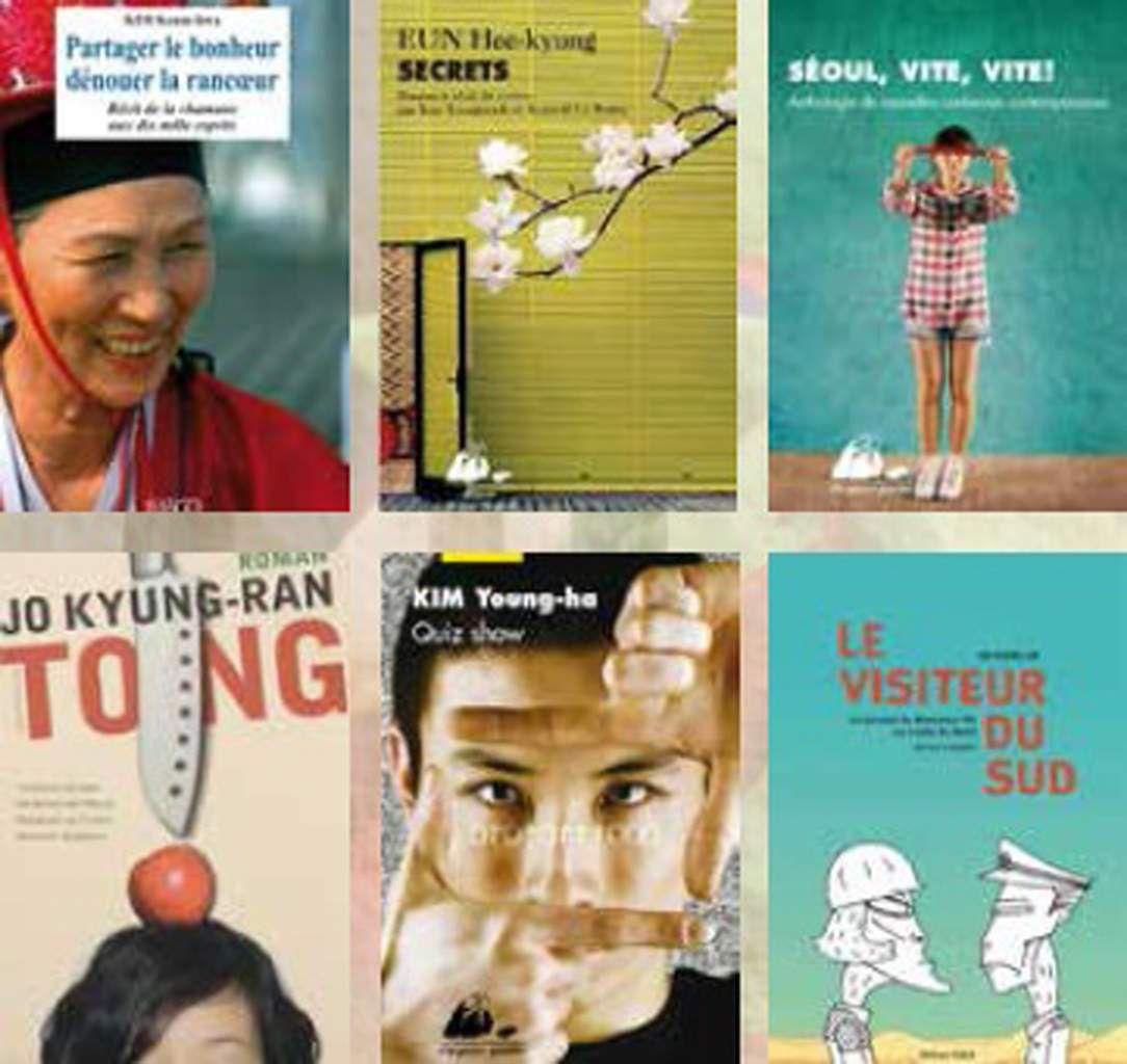 Découvrir la littérature coréenne contemporaine à Belfort