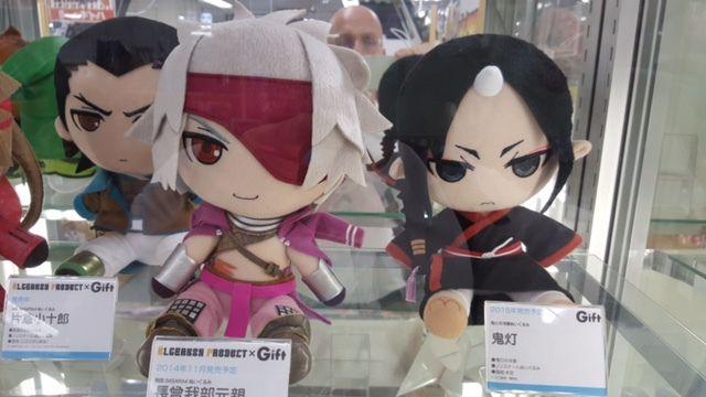Japon - Akihabara : le paradis des amateurs de mangas ...