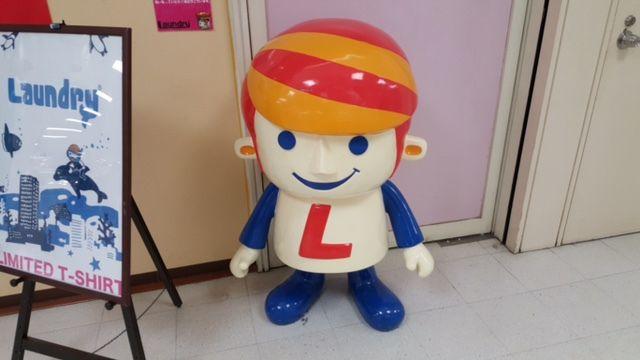 Japon - les mascottes ...