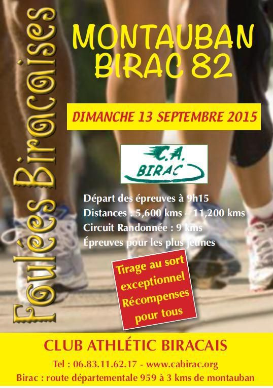 FOULEES BIRACAISES 2015