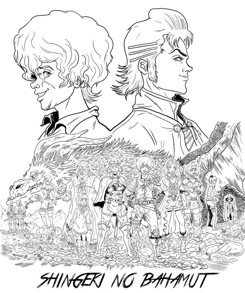 Petit dessin sur un animé que j'ai vraiment aimé (surtout la saison 1): SHINGEKI NO BAHAMUT