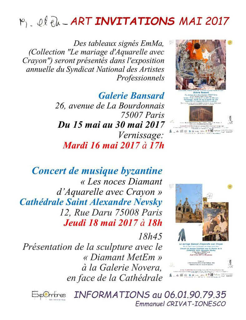 "INVITATION ""M. et Em. ART ASSOCIATION"" MAI 2017"