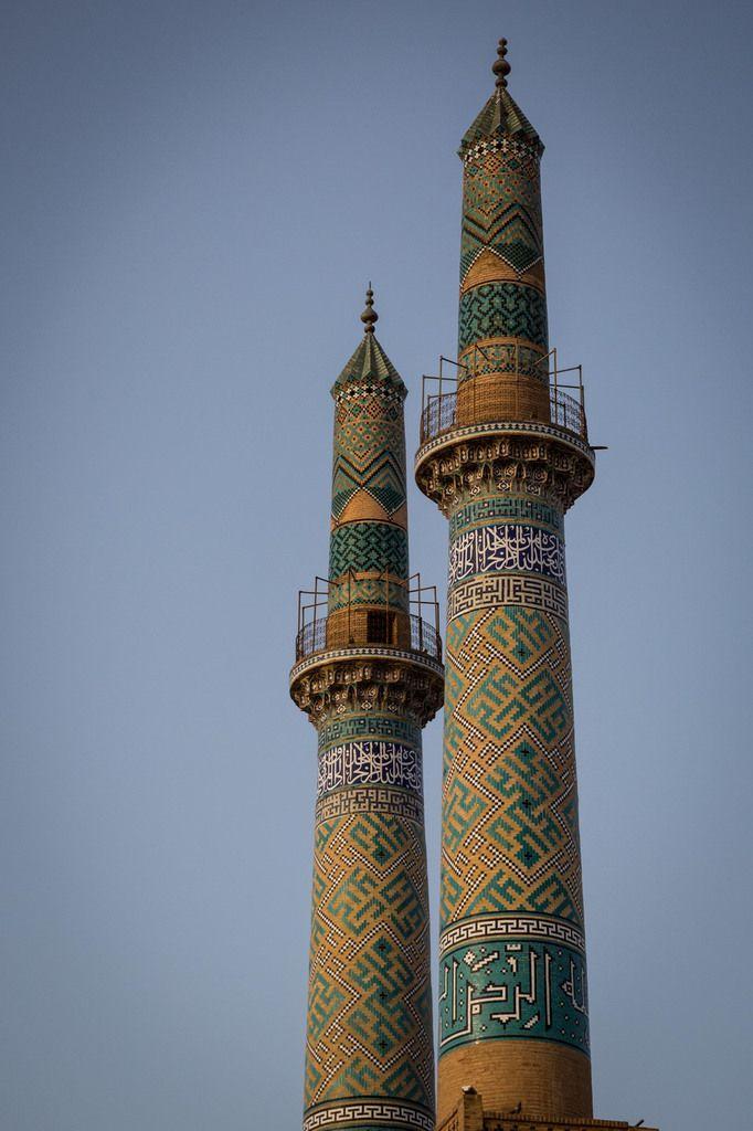 Yazd, Shiraz, Persépolis...Fin IRAN