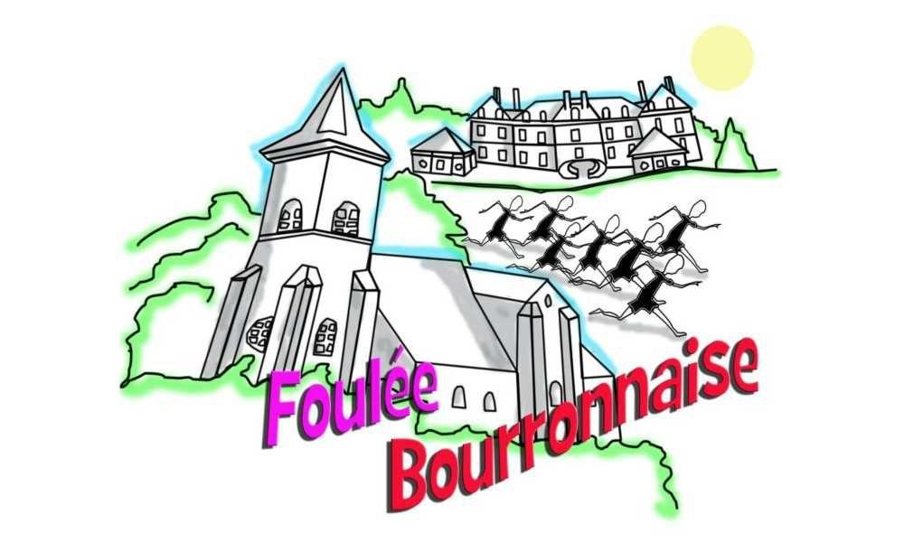 [02/09/2017] Foulée Bourronnaise