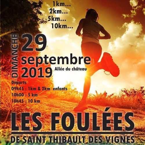 [29/09/2019] Foulées de Saint-Thibault