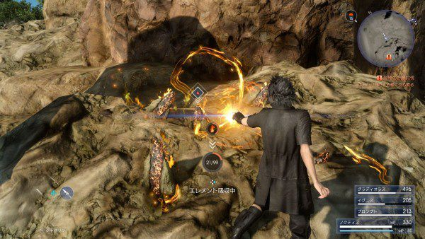 Magie ultime FF15