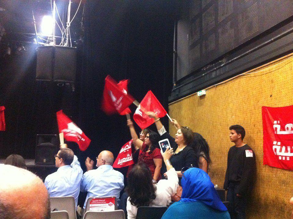 Tunisie - Actualits en Tunisie et dans le monde